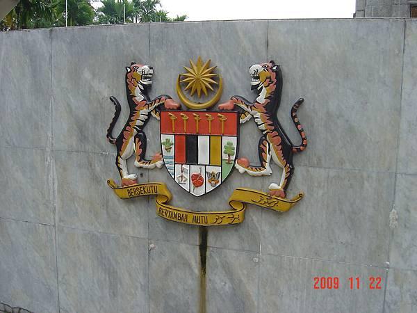 馬來西亞 321.jpg