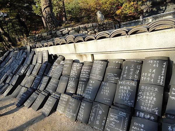 韓國 751.jpg