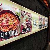 韓國 046.jpg