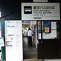 P1260050.jpg