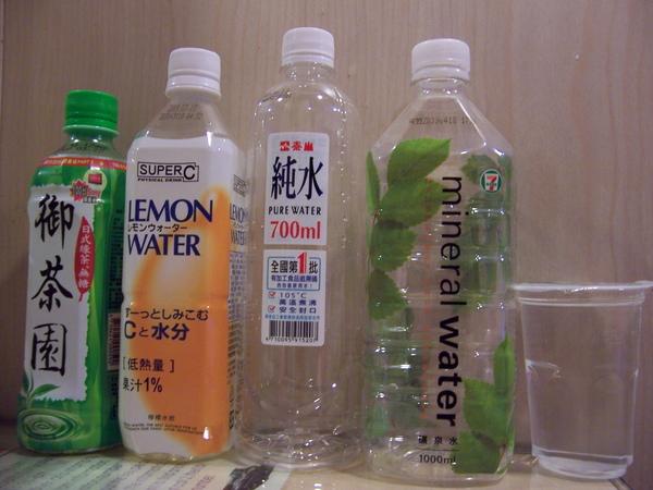 為了怕得高山症所喝下的水
