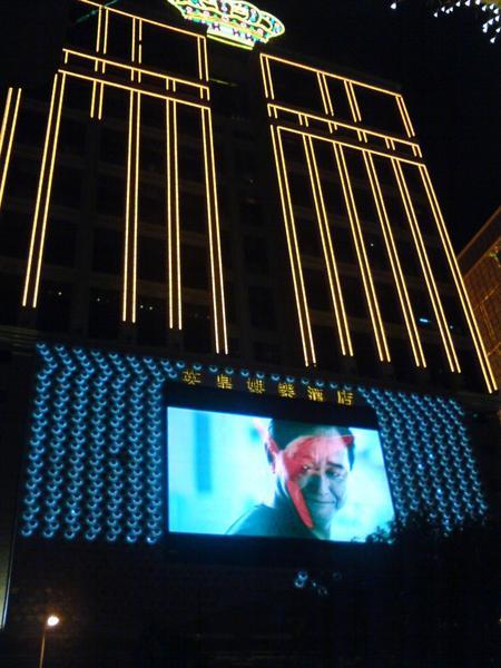 抵達澳門金光閃閃的英皇娛樂酒店