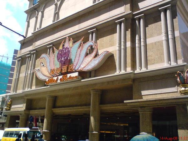 對面是我第一次去澳門住的財神酒店