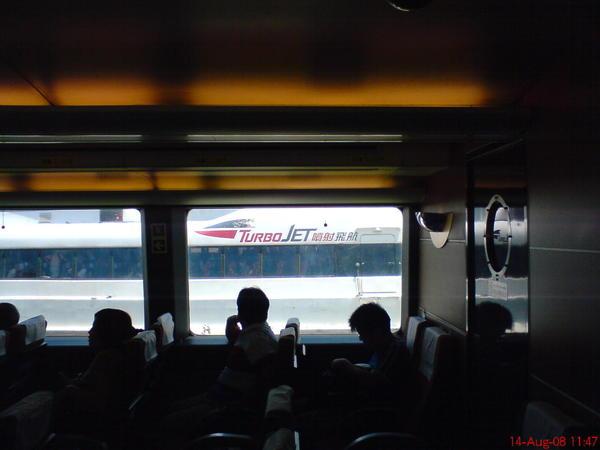 來往港澳之間的客船叫做TurboJet