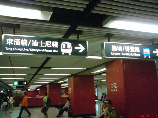 準備搭地鐵去金鐘站的太古廣場大開殺戒!