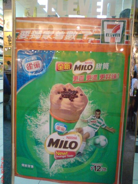 一轉頭發現, 旁邊的7-11有賣美祿甜筒, 香港人真愛美祿耶~