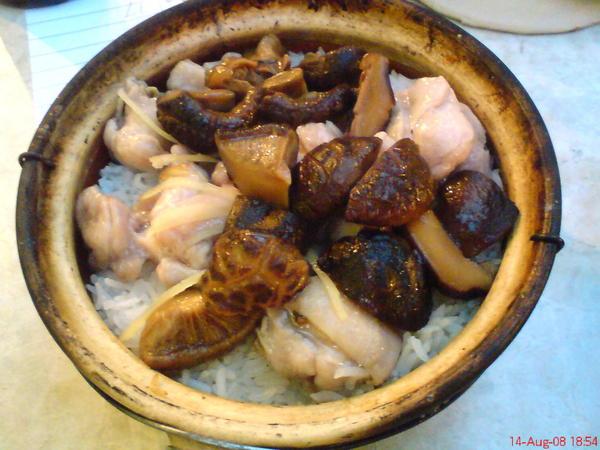 這一個是北菇滑雞飯