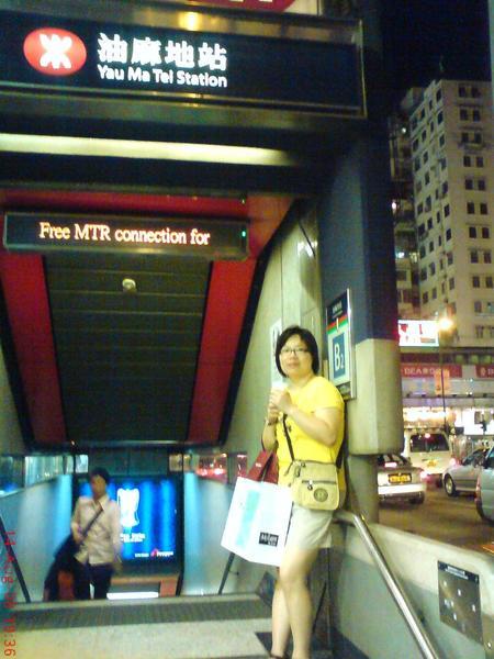 站在地鐵入口愉快的喝著果汁, 手上還有一堆戰利品!