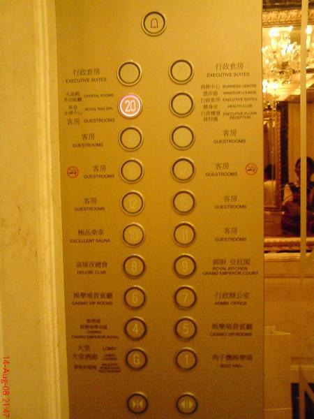 嘿~~我們住在20樓~ 看到沒有, 1樓到6樓全都是賭場啊~