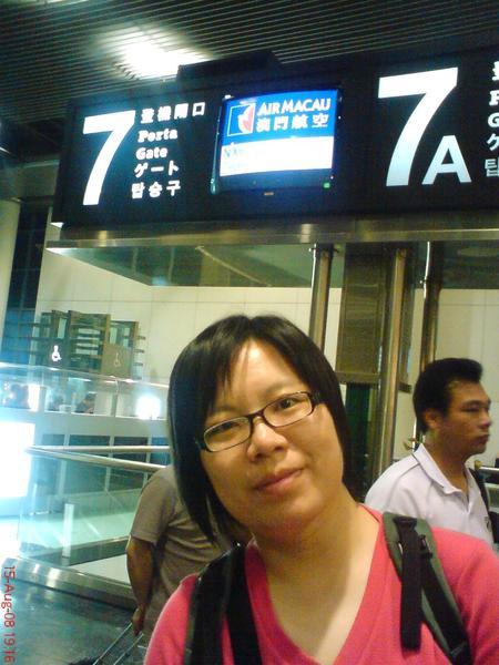 準備登機回台灣, 真捨不得...