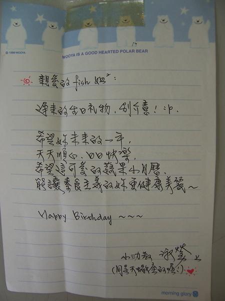 from新聞系小助教淑瑩