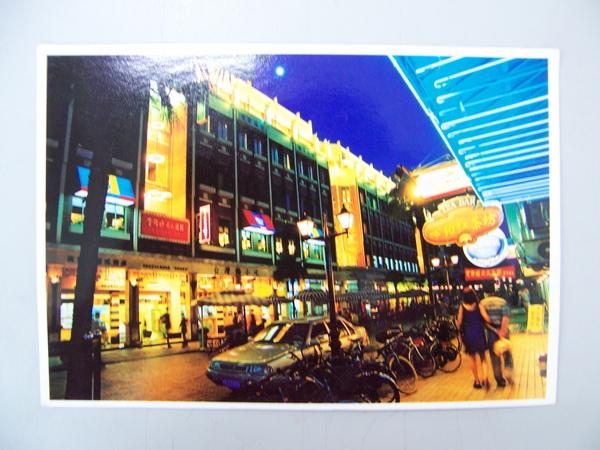 小可愛postcard圖案