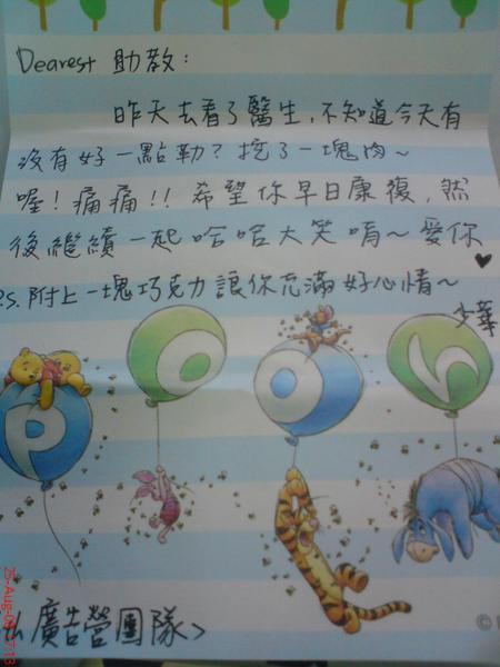 from 16屆廣告營總召少華