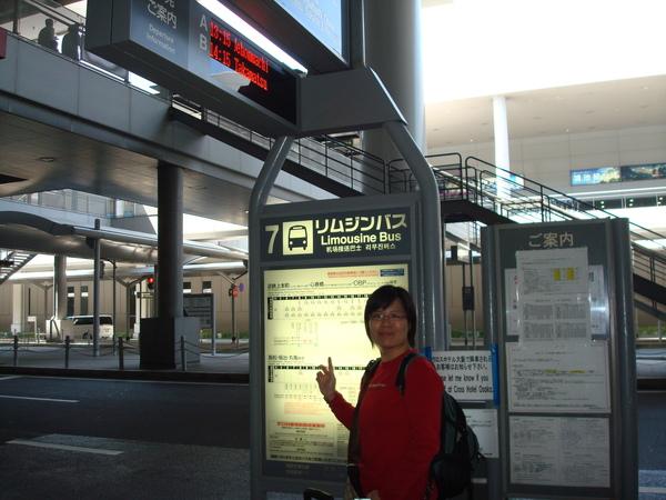 關西空港的利木津巴士站牌