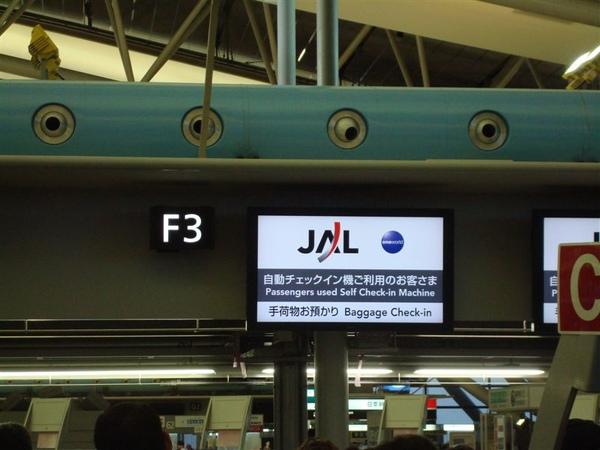 DSC04383.JPG