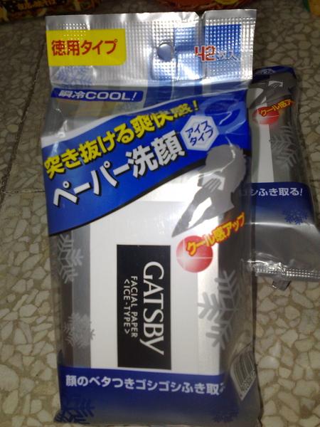 超涼濕紙巾