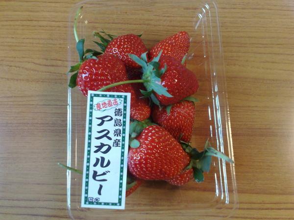 原來是粉漂亮的草莓