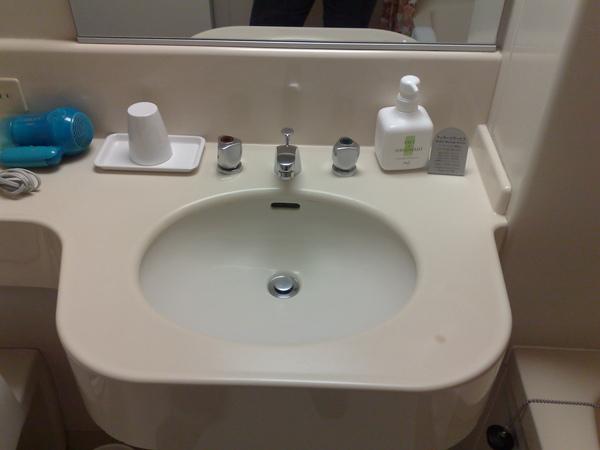 洗手乳是花王的
