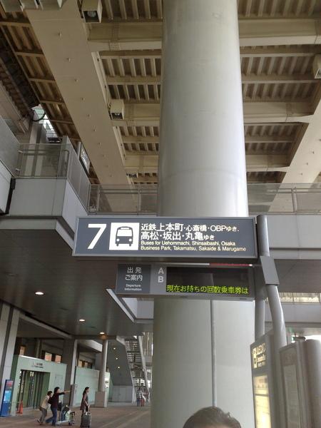 又來到了關西空港的利木津巴士站牌