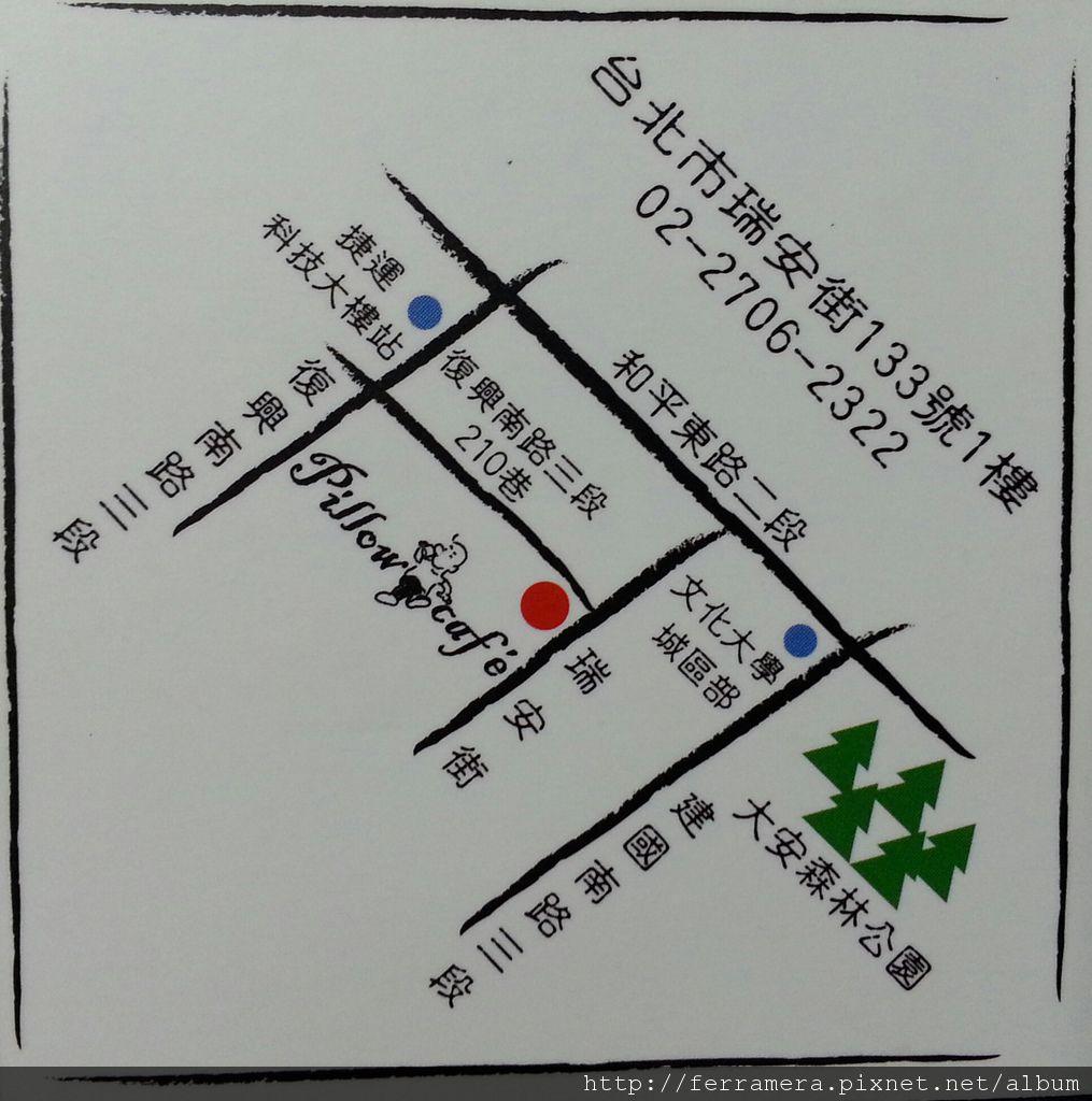 20130112_000506.jpg