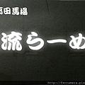20130116_233955.jpg