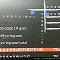 20130116_234010.jpg