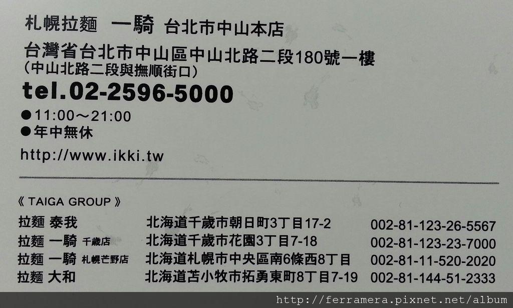 20130119_234548.jpg
