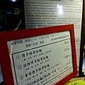 20121207_190932.jpg