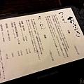 20121203_125419.jpg