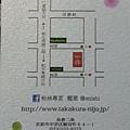 20130124_115418-1.jpg