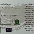 20130203_000003-1.jpg