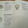 20121227_181816-1.jpg