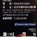 20130212_181418-1.jpg