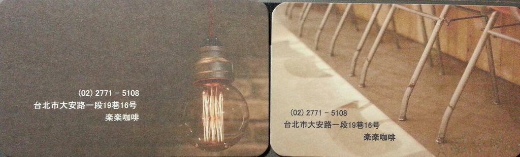 20130226_231221-1.jpg