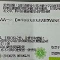 20130225_235350-1.jpg