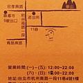 20130413_224830~01.jpg