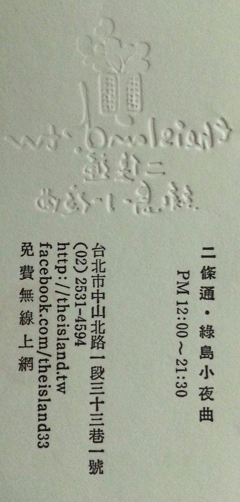 20140123_001536~01.jpg