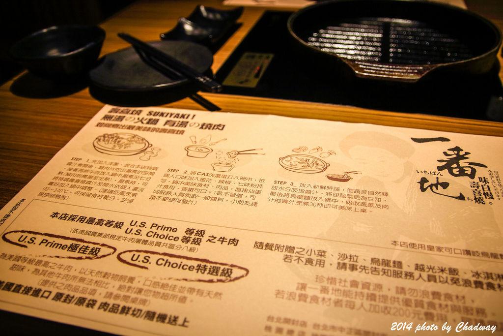 20140824-food0005.jpg