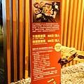 20140824-food0037.jpg