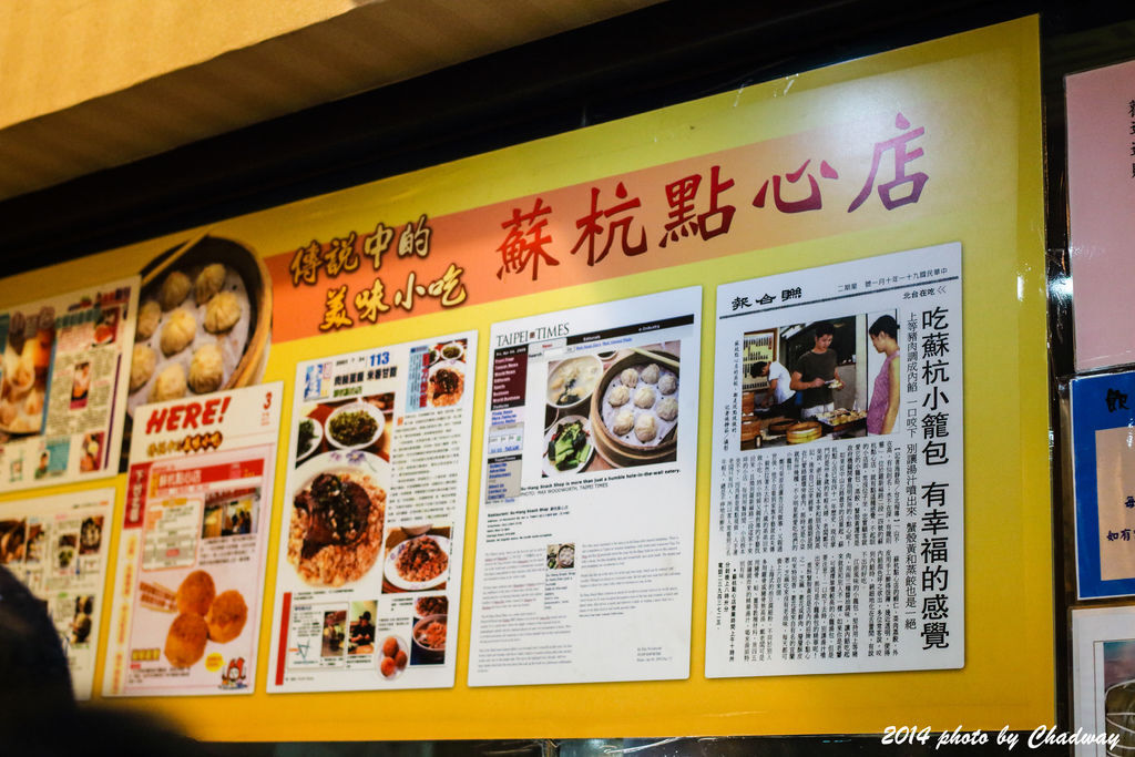 20140907-food0067.jpg