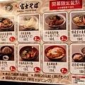 20141004-fooddddd0122.jpg