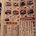 20141004-fooddddd0131.jpg
