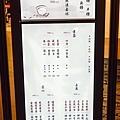 20141212-DSC_5295_1432.jpg