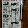 20141130-DSC_4580_1201.jpg