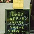 20141214-DSC_5531_1554.jpg