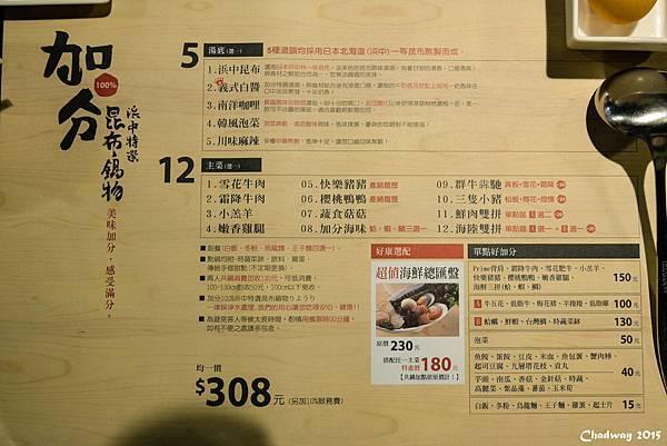 20150109-DSC_6527_2062.jpg