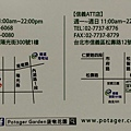 IMAG1348~01.jpg