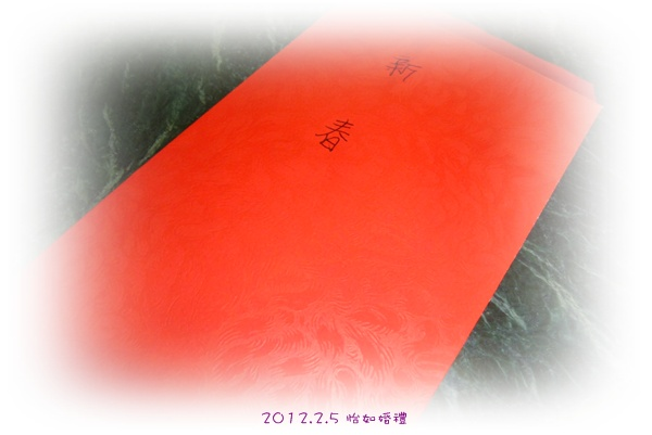 P1030489.JPG