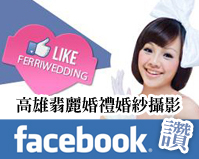 FB串連貼紙
