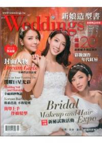 新娘造型書 賀歲號-2013